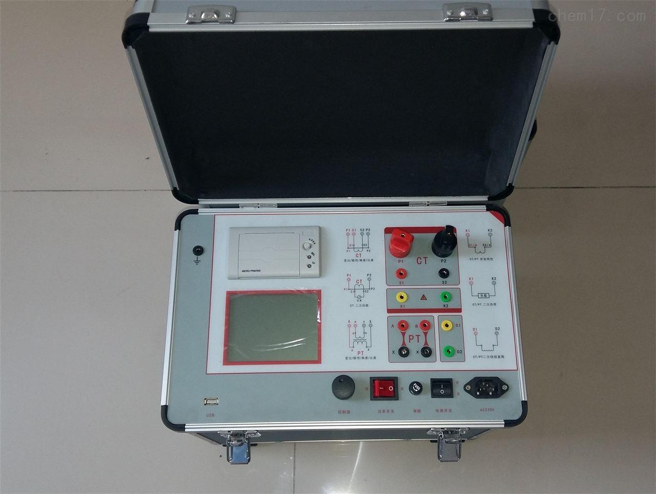 便携互感器伏安特性测试仪功能特点
