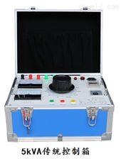 ZD-KZX试验变压器控制箱