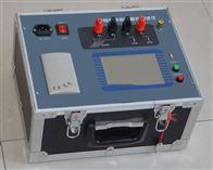 ZD9605F变频接地阻抗特性测试系统