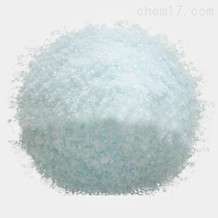 环氧基双酚芴化工原料