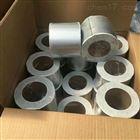 铝箔丁基胶带规格尺寸有哪些