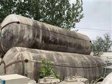 高价回收二手25000升铝罐上海