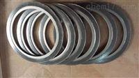 304不锈钢石墨复合垫片高温高压蒸气用密封