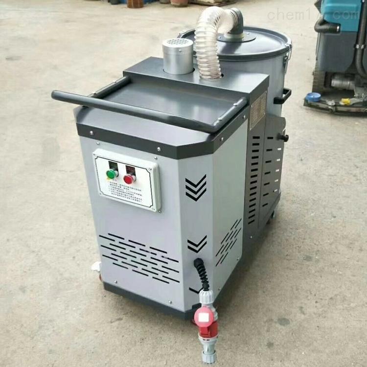 小型便捷工业吸尘器