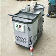 混合机地面吸尘用工业吸尘器
