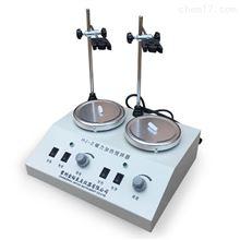 金坛良友 HJ-2双头磁力搅拌器