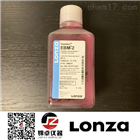 CC-3156Lonza EBM-2 内皮细胞培养基