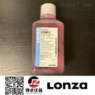 Lonza EBM-2 内皮细胞培养基