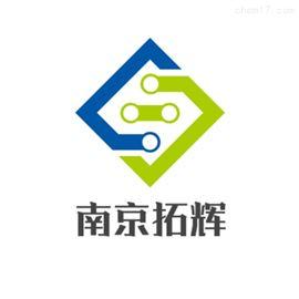 亚洲必威官网仪表有限企业概况