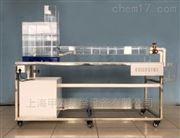 JY-T030自循环紊动机理实验仪