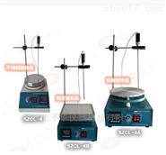 SZCL-4B数显恒温磁力搅拌器