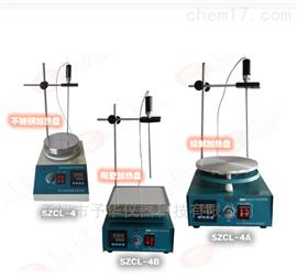 SZCL-4B數顯恒溫磁力攪拌器