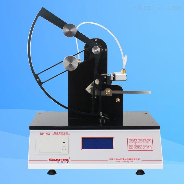 塑料薄膜电子撕裂度测试仪