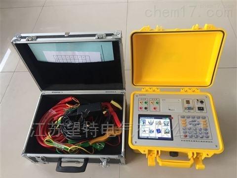 五级承试-变压器变比测试仪数字式0.5级