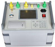 ZD9506发电机转子交流阻抗测试仪