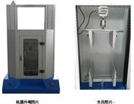 现货供应高精密型玻璃盖板四点弯曲试验机