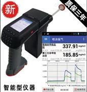 VOC氣體檢測儀