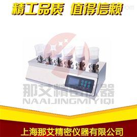 NAI-XDY-6A微生物限度過濾系統