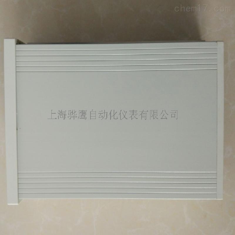 ZXP6A振动采集分析仪