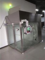 LSK-K033立方空气净化器环境试验舱
