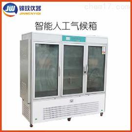 PRX-1200D實驗室用種子發芽箱 小動物智能人工氣候箱
