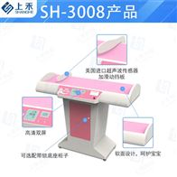 SH-3008卧式金沙澳门官网下载app婴儿体重秤