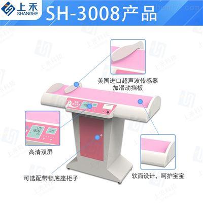 SH-3008卧式超声波婴儿体重秤