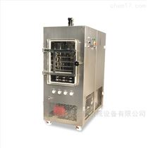 TF-SFD-E美容冷冻干燥机化妆品冻干粉设备