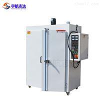 非標定製大型工業烤箱|電熱高溫恒溫幹燥箱