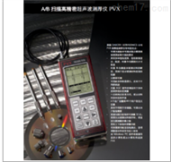 CMXDL+超声波测厚仪