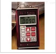 PX-7 精密超声波测厚仪