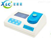 台式多参数水质快速测定仪XCQ-T生产厂家