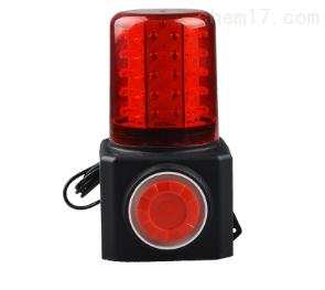 FL4870磁吸式声光充电报警器