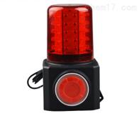 FL4870FL4870磁吸式声光充电报警器专用