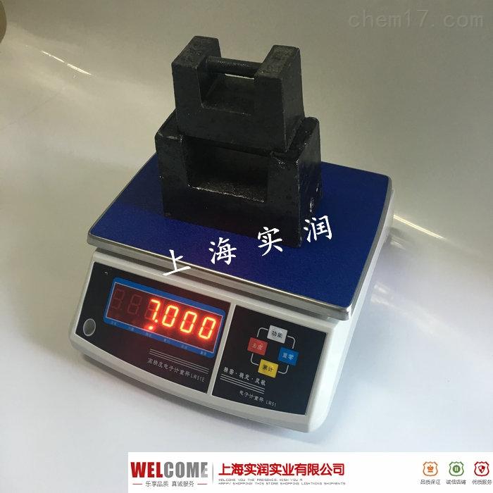 实润3公斤精度0.1g电子天平秤|价格让您意外