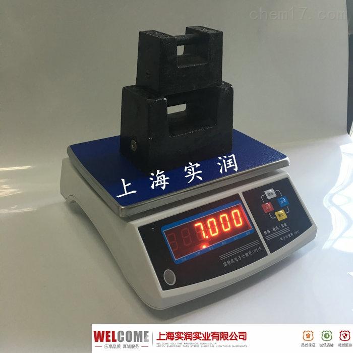 6KG电子秤价格,6KG电子称厂家