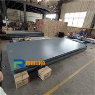 碳钢可打印2吨电子地磅