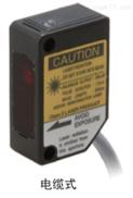 OPTEX/Z2T-2000P线缆连接对射型光电传感器Z2T-2000N
