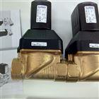德國burkert電磁閥00241484價格好貨期短