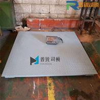 衡水1.2x1.2米2吨带打印小型地磅