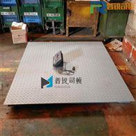上海2吨地秤,耀华电子地磅价格