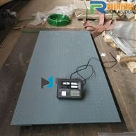 1.5x3米带控制开关2吨碳钢地磅价格