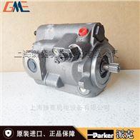 PAVC389BR4216PARKER派克PAVC389BR4216中压/增压柱塞泵