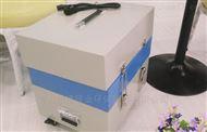 LB-8000G型水质自动采样器