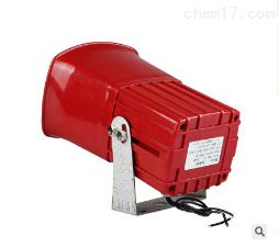 SXML-30行车报警器