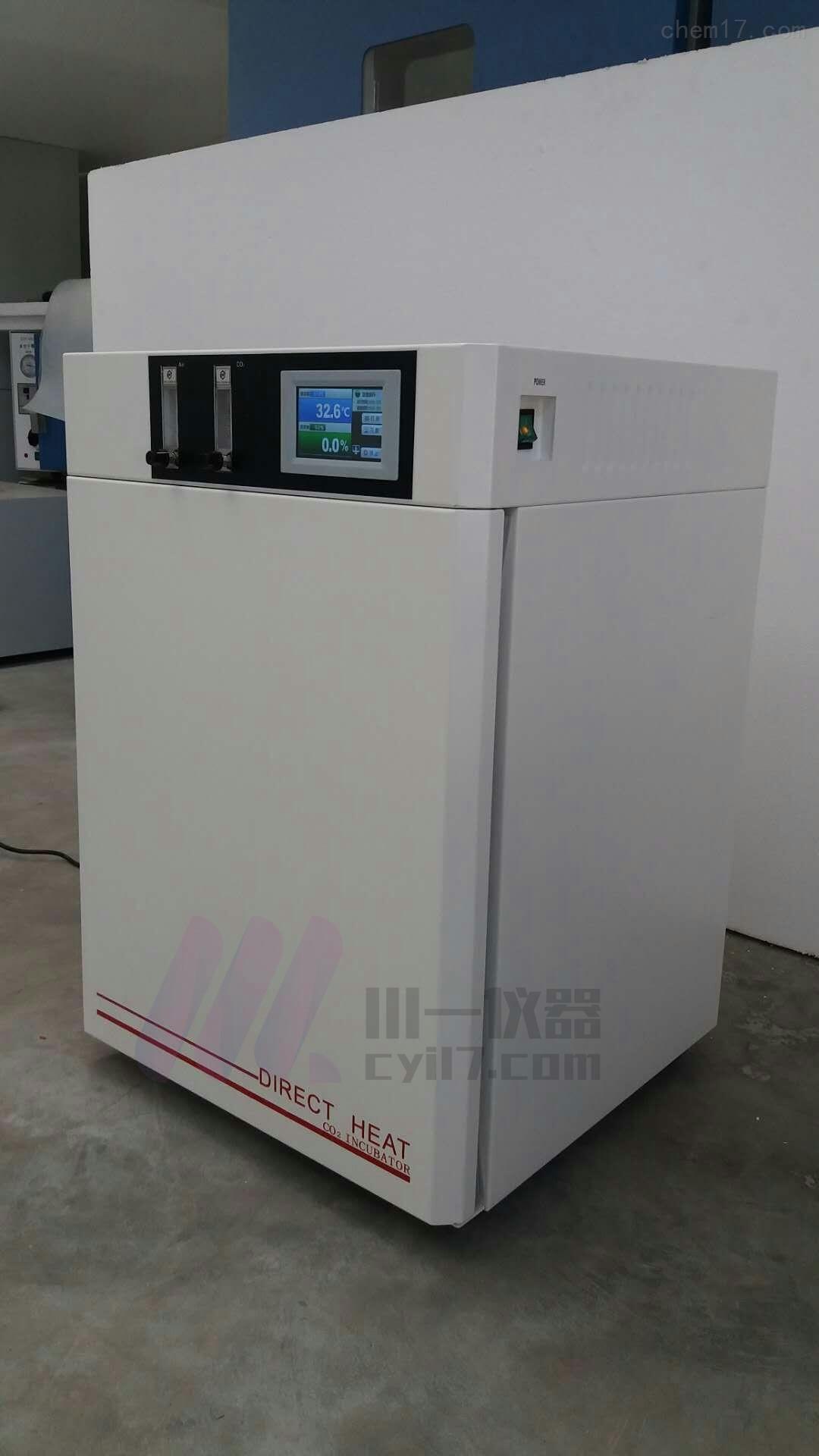青岛细胞培养箱HH.CP-TW水套CO2箱