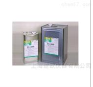 EG-2000荧光紫外渗透探伤剂