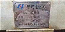 轉讓二手食品級不鏽鋼榨汁機8成新北京