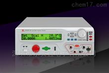 CS2550南京长盛CS2550可编程直流低电阻测试仪