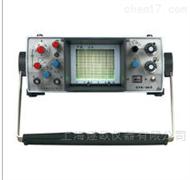 CTS-22A超声波探伤仪
